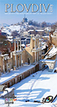 PLOVDIV CITY Jan Feb 2015