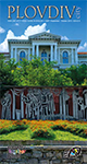Plovdiv, City Info Guide, eptember/October 2015